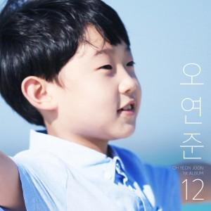 오연준 [정규 1집] [REC,MIX,MA] Mixed by 김대성